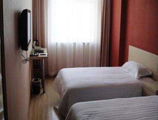 Super 8 Hotel Beijing Qian Men : Standard Guest Room