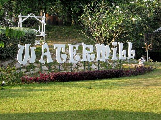 วอเตอร์มิลล์ รีสอร์ท: Watermill Resort