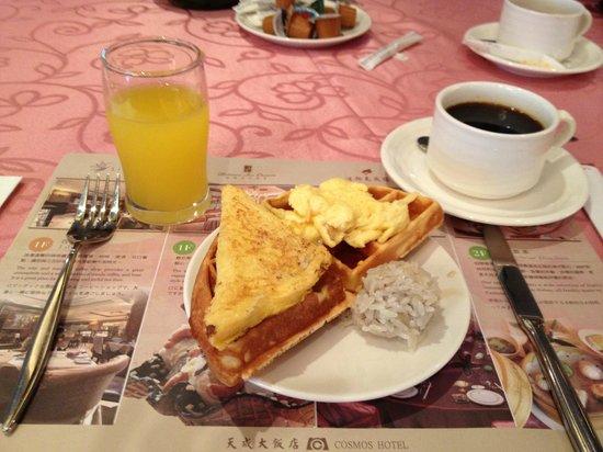 Cosmos Hotel Taipei:                                     Dining room