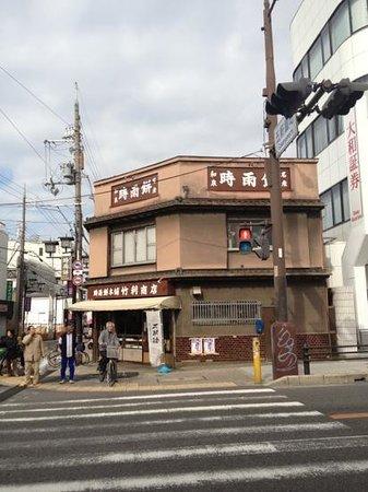 Takeri