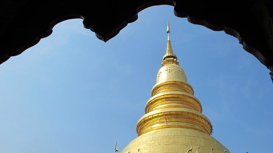 Wat Phra That Hariphunchai:                                     golden chedi