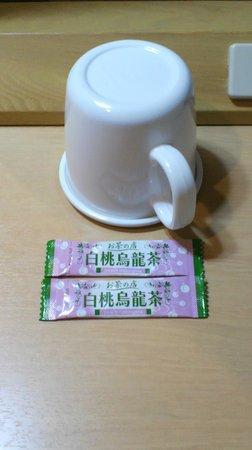Hotel Grand City :                   tea