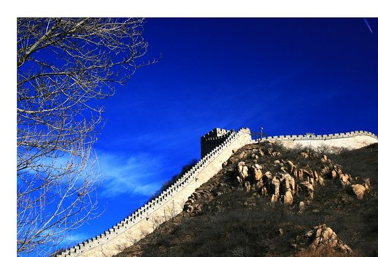 China Comfort Travel - Private One-day Tour