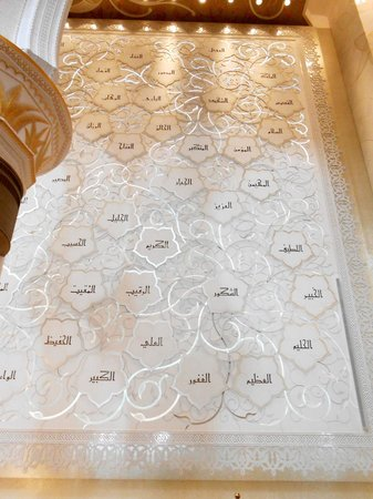 Mezquita Sheikh Zayed: 99 names of Allah