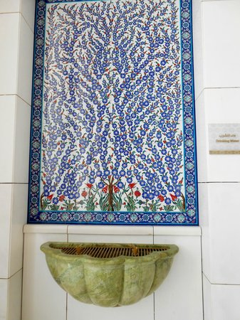 Sheikh Zayed Mosque: drinking water