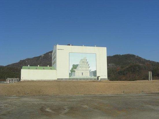 益山, 韓国, 壁に弥勒寺址石塔の絵が描かれています