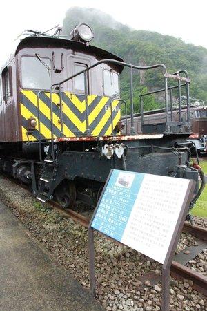 Usui Toge Railroad Cultural Village:                   EF591