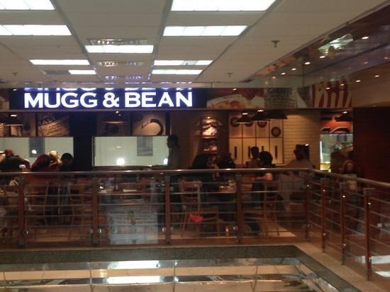 Mugg & Bean : M & B, Spinneys Khalidiya