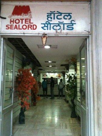 Hotel Sea Lord:                   entry gate
