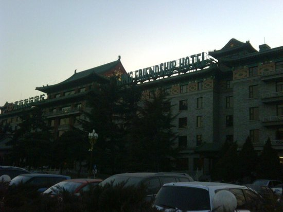 Beijing Friendship Hotel: Building 1