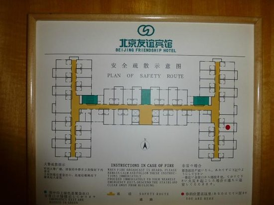 Beijing Friendship Hotel: Plan of Building 4