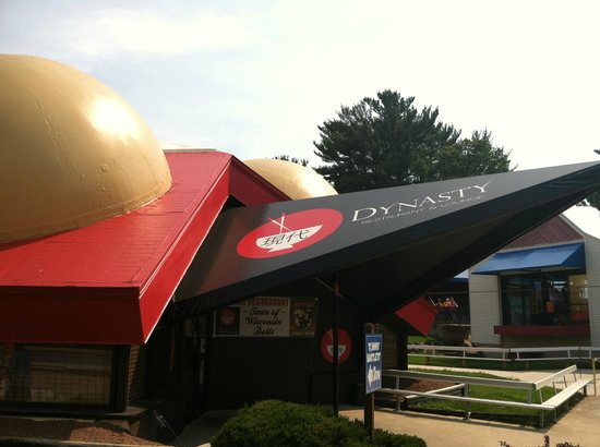 Dells Dynasty Restaurant & Lounge: Entrance