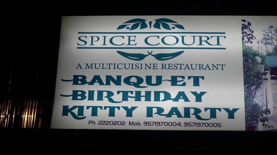 Spice Court Restaurant - sign