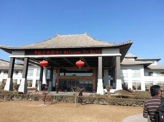Kaifu Jianguo Hotel:                                     Hotel front view