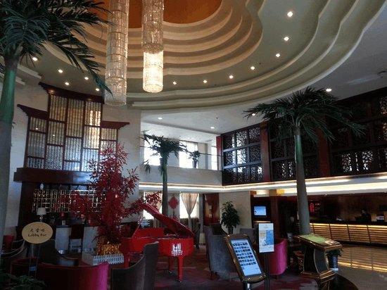 Kaifu Jianguo Hotel:                                     Hotel Lobby