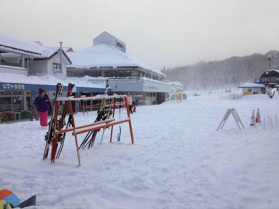 Hirugano Kogen Ski Areas