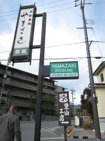 Ryokan Yamazaki:                                     Signboard