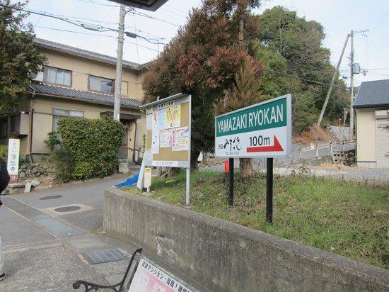 เรียวคัง ยามะซากิ:                                     Sign showing where ryokan is; cross the road once you get of