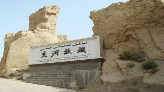 Xinjiang County, Trung Quốc:                   Ancient city in Xinjiang on China-Tour.com