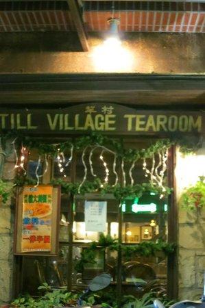 Till Village