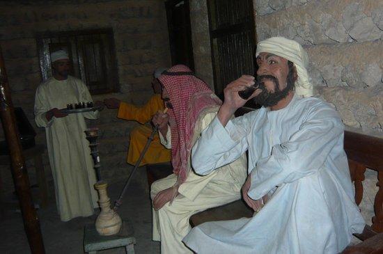 Музей Дубаи:                   Dubai Museum
