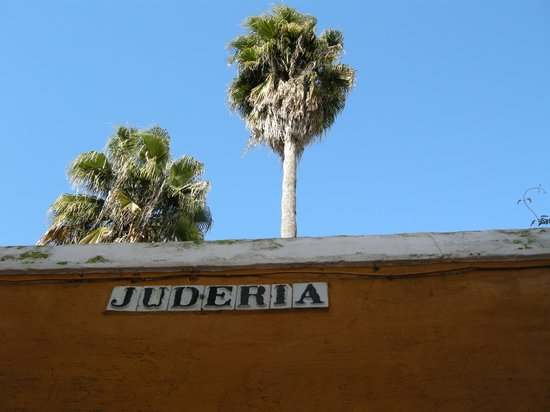 Centro de Interpretacion Juderia de Sevilla : Barrio de la Judería