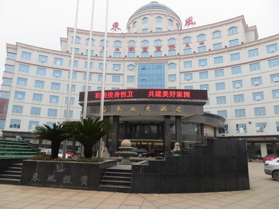 Dongfeng Hotel :                   Front of hotel, nice looking.