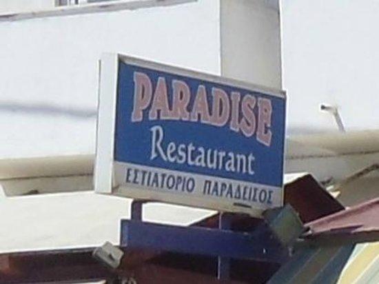 Paradise restaurant:                   paradise