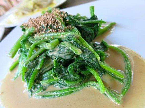 Tianzi Tea House and Garden:                   Spinach Wasabi