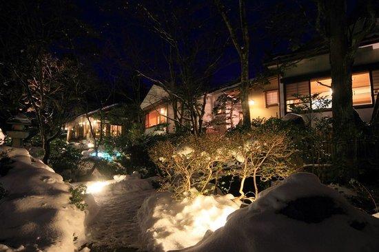 Kansuiro: 村杉温泉 環翠楼