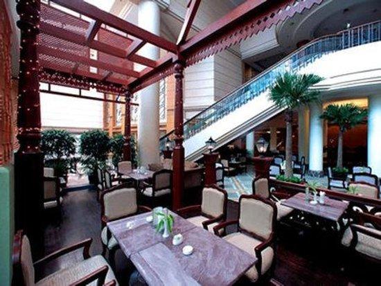 Shanghai Hotel: Lobby Bar