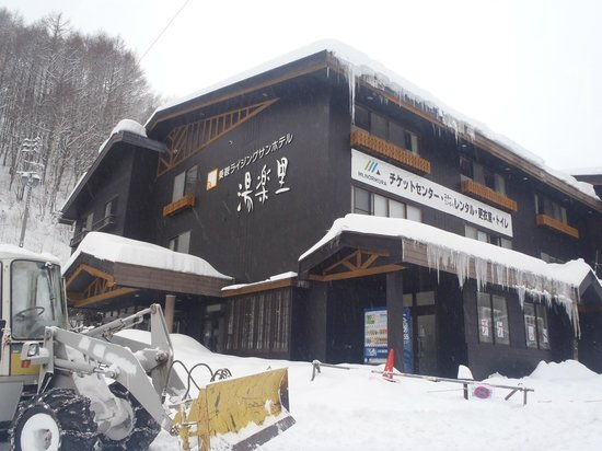 Norikura Rising Sun Hotel