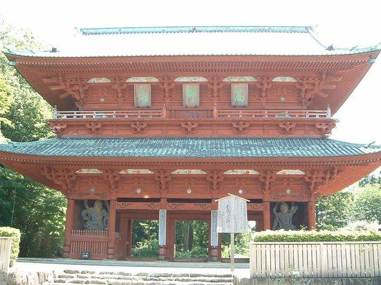 Koya-cho, Japón:                   daimonn