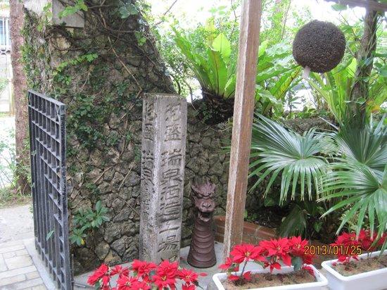 Zuisen Shuzo :                   昔の石の看板、由緒を感じますね