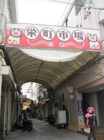 Sakaemachi Arcade:                   入り口はたくさんありますよ