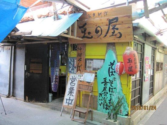 Sakaemachi Arcade:                   映画のようなお店