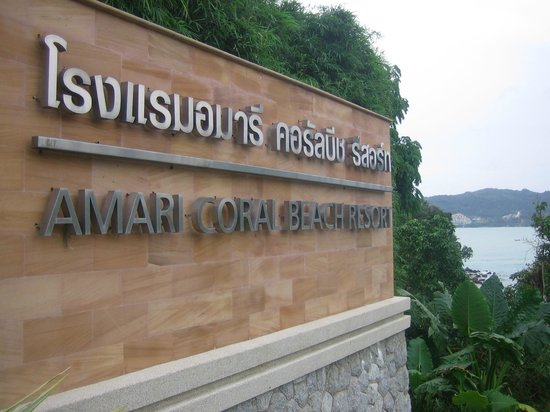 Amari Phuket: on a hill