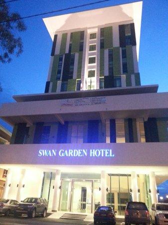 天鹅花园酒店