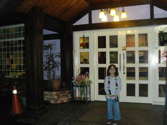 Maple Leaf Holiday Villa:                   Front Entrance