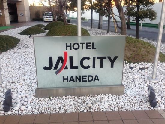 Hotel JAL City Haneda Tokyo:                   後方がシャトルバス乗り場