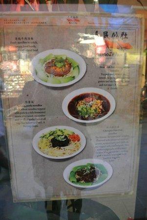 Baozi Inn :                   menu