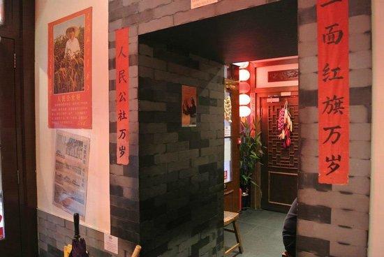 Baozi Inn :                   ingresso