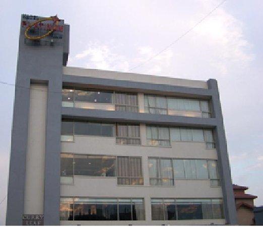 แพลทินัม อินน์: Exterior View - Hotel