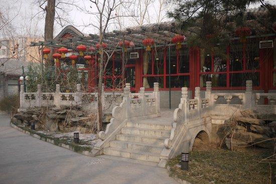 Bamboo Garden Hotel:                   Dining room