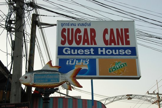 Sugar Cane Guest House 1 :                   Easy to find, right on main street