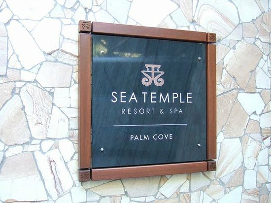 Pullman Palm Cove Sea Temple Resort & Spa:                   エントランス