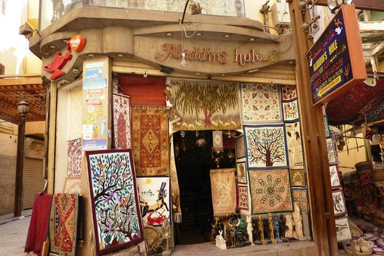Real Egypt Tours:                   *Enter your Aladdin's Hole: full of mysteries and treasures. The Suq, Luxor, E