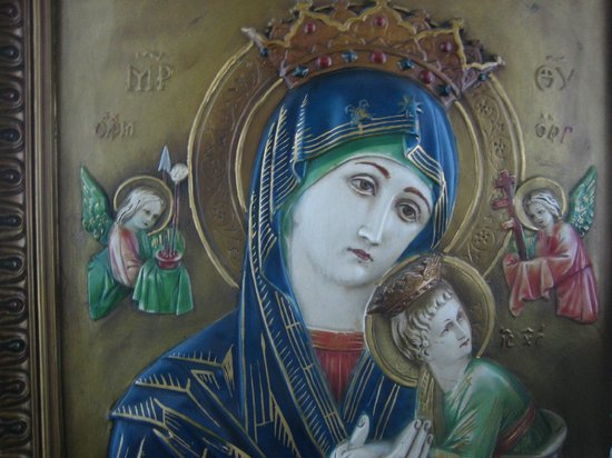 Jubilee Museum and Catholic Cultural Center: Our Lady of Perpetual Help