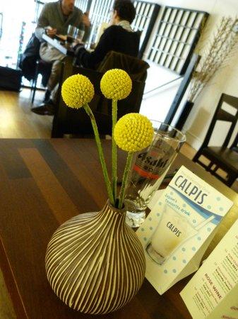Hazuki Japanese Restaurant: Hazuki