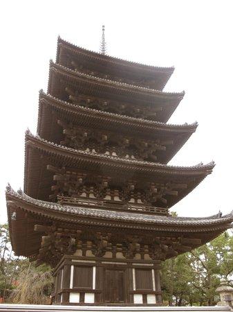 Parque Nara: the entrance..